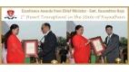 excellance Award