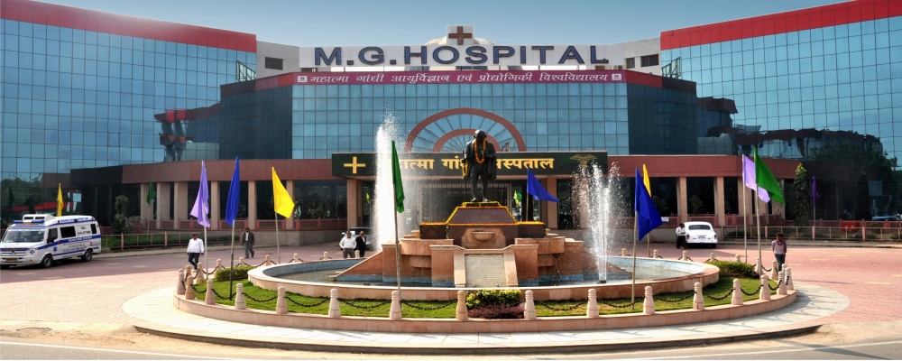 Mahatma Gandhi Hospital