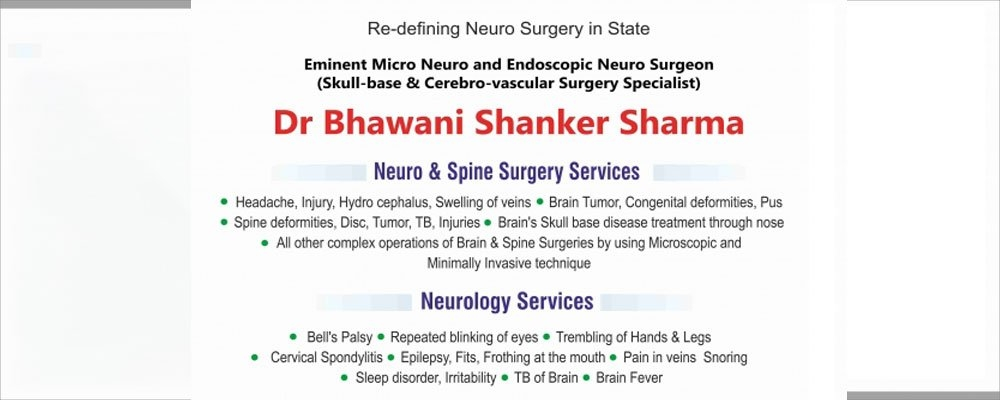 NEURO & SPINE SURGREY & NEUROLOGY