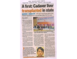 First liver Transplant In rajasthan 2