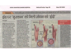 "Mahatma Gandhi Hospital surgeons performed rare Carotid Body Tumor surgery ""Muskan"" got smiles on Eid"