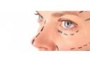 Plastic & Reconstruction Surgery